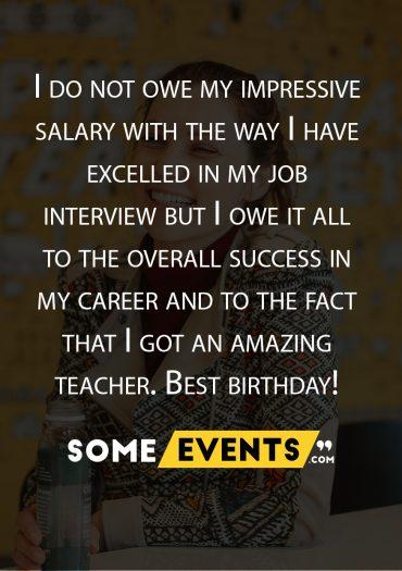 I Do Not Owe My Impressive Salary