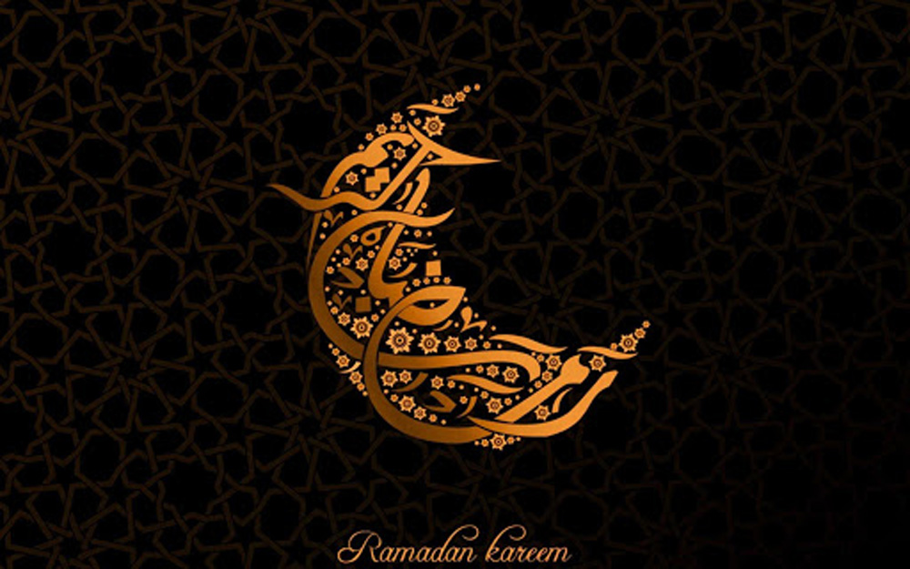 Ramadan Wallpapers 2020