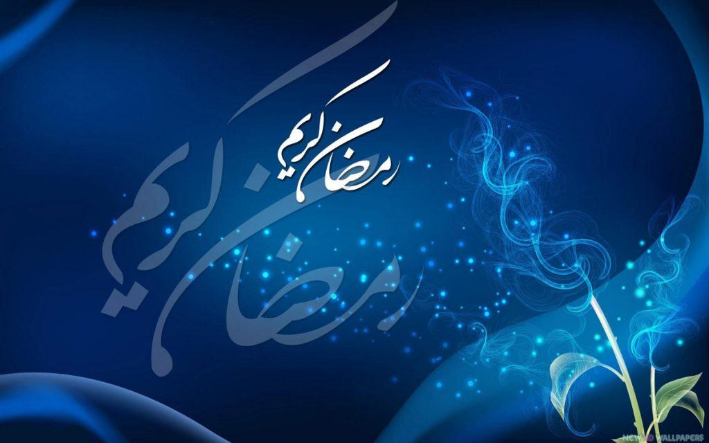 Happy-Ramadan-Mubarak-Images
