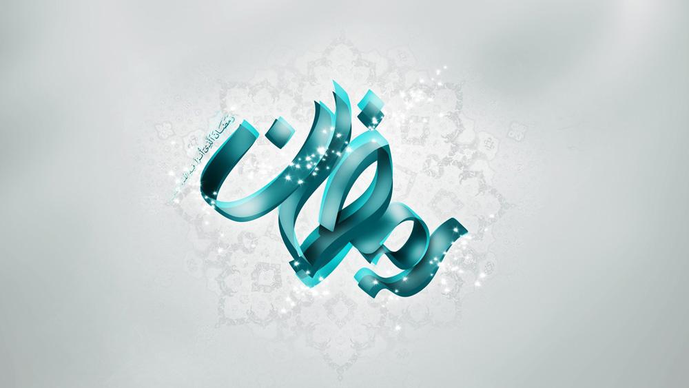 Ramadan Mubarak WhatsApp Messages 2020